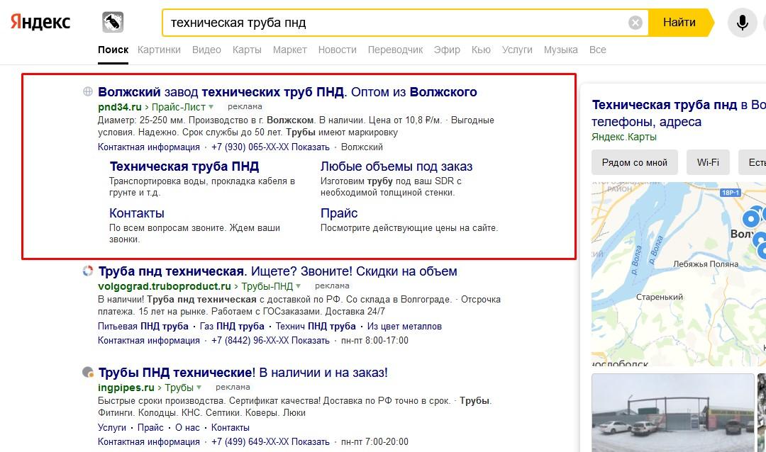 Портфолио: Яндекс директ создание поисковой рекламы
